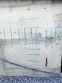 「コンクリート構造物のセカンドライフ」  診断・調査・鉄筋探査
