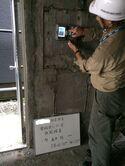 「やってます。生コン屋がお届けするコンクリート診断」 診断・調査・耐震・コンクリート・劣化