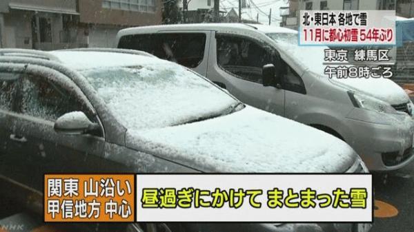「雪かき・融雪と生コン」地域を超えたソリューション開発