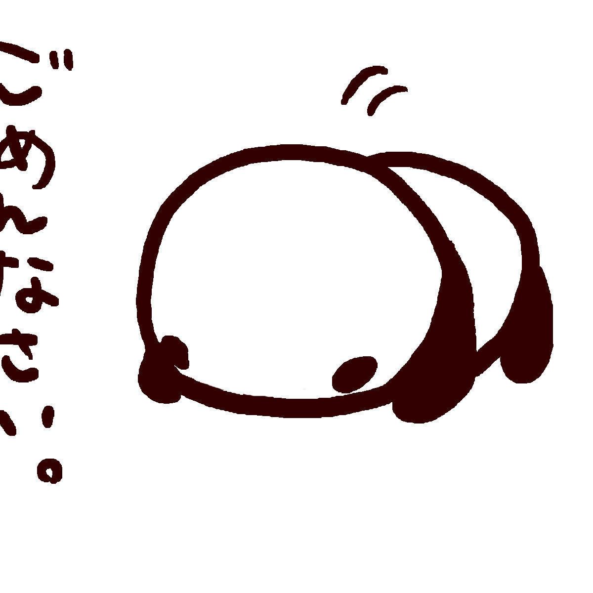 「岡山透水コン見学会 定員オーバー お詫び」