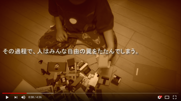 「映像のちから|× 生コン 発想」 透水・エクステリア