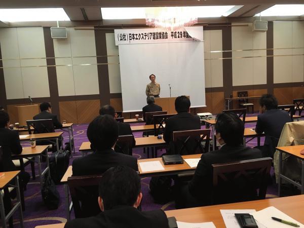 「日本エクステリア建設業協会|水勾配の要らない土間コン」