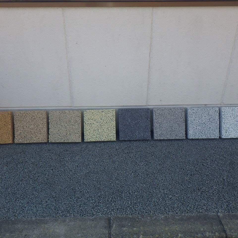 「【岐阜】色々選べる透水性コンクリートのカラー」