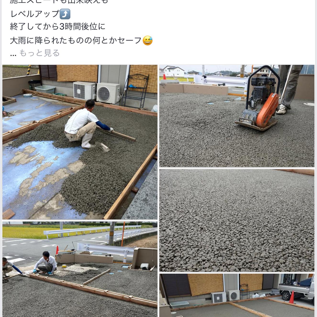 「とにかく面倒くさい冬場の土間コン 透水性コンクリート」