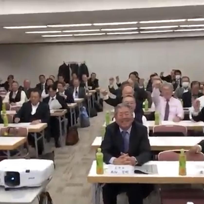 「日本の地面を変えるのは俺たちだ!|月刊透水性コンクリート Vol.18」