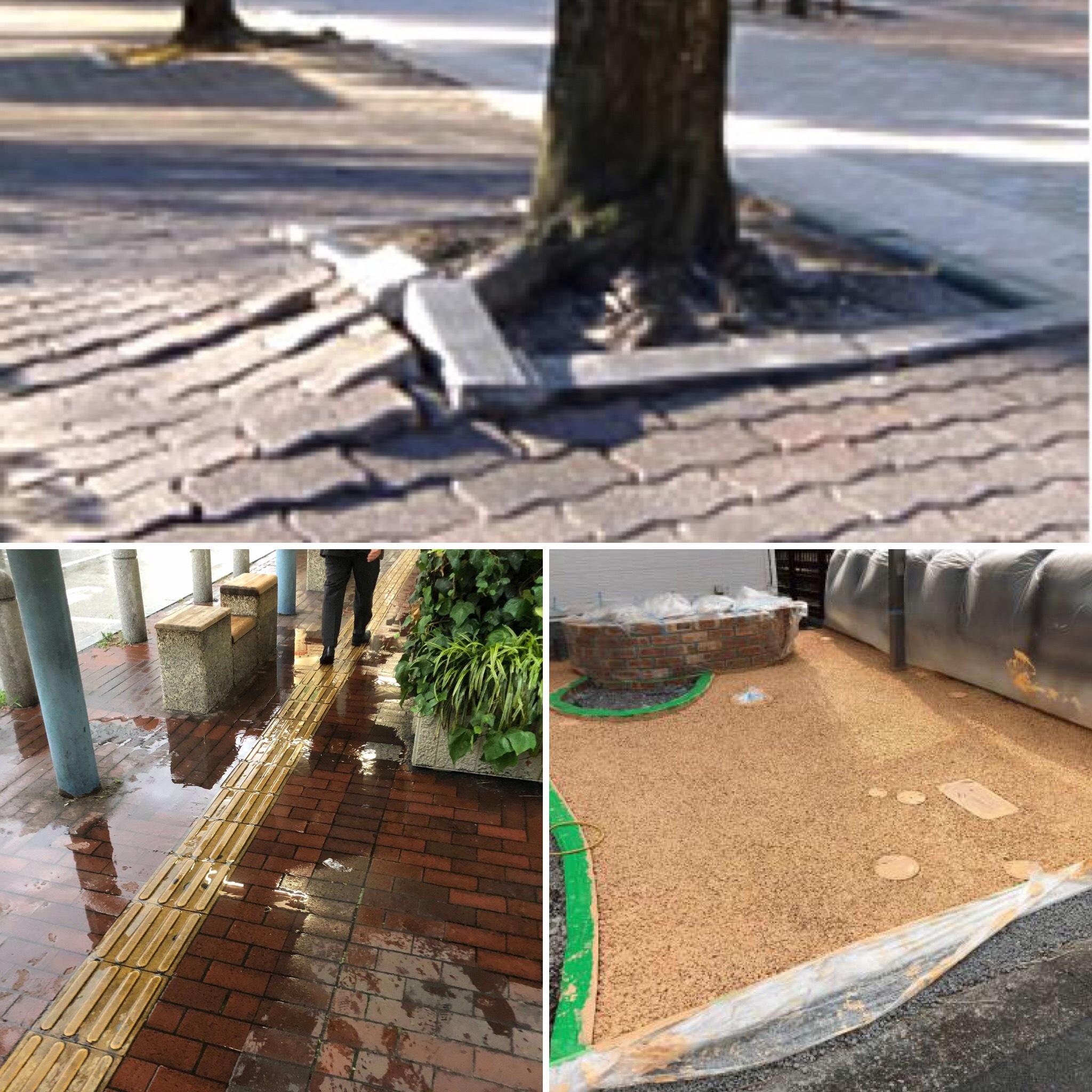【バリアフリー】人と自然が調和する舗装ならブロックだけじゃない!