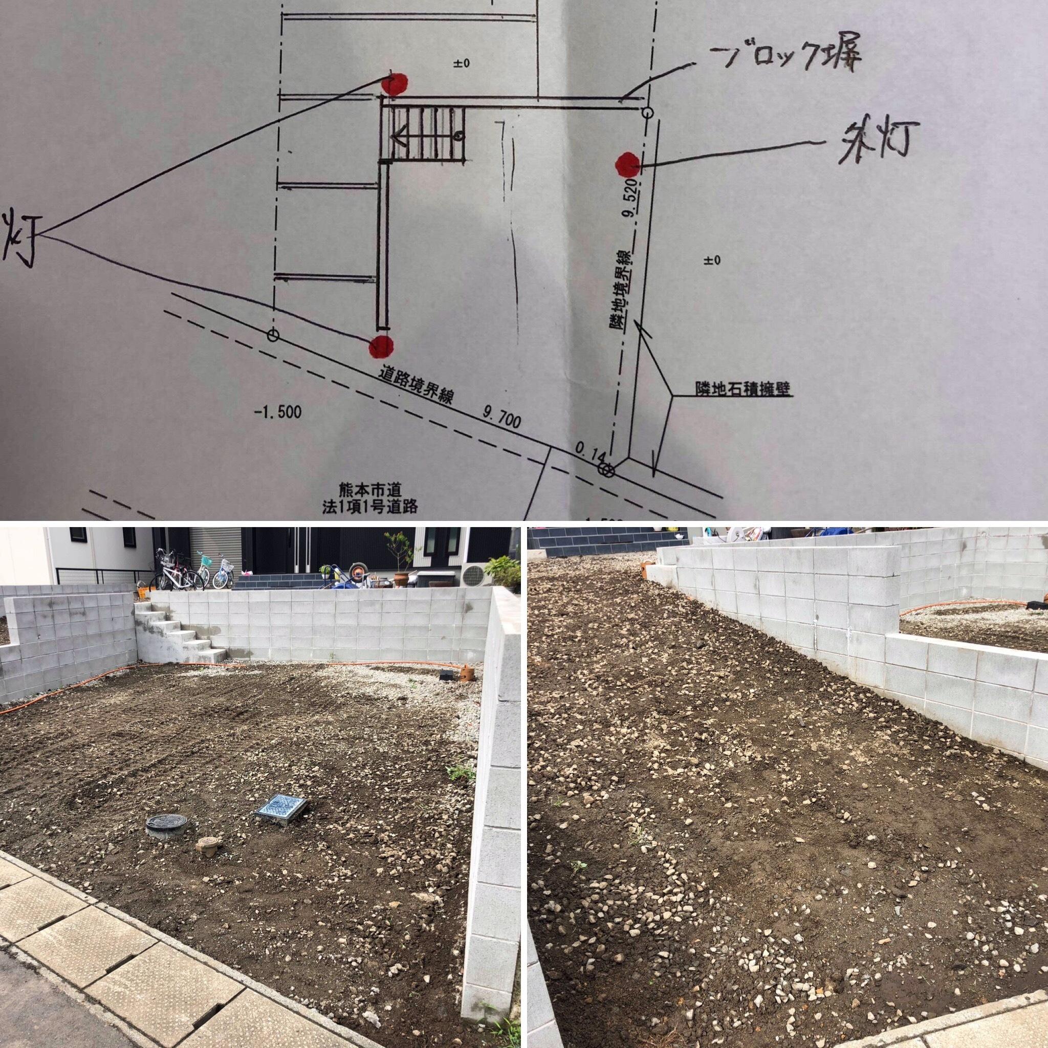 【熊本】「100m2未満なら断然透水性コンクリートが安い!」アスファルトに代わり小規模・全国対応する新マテリアル(Before)