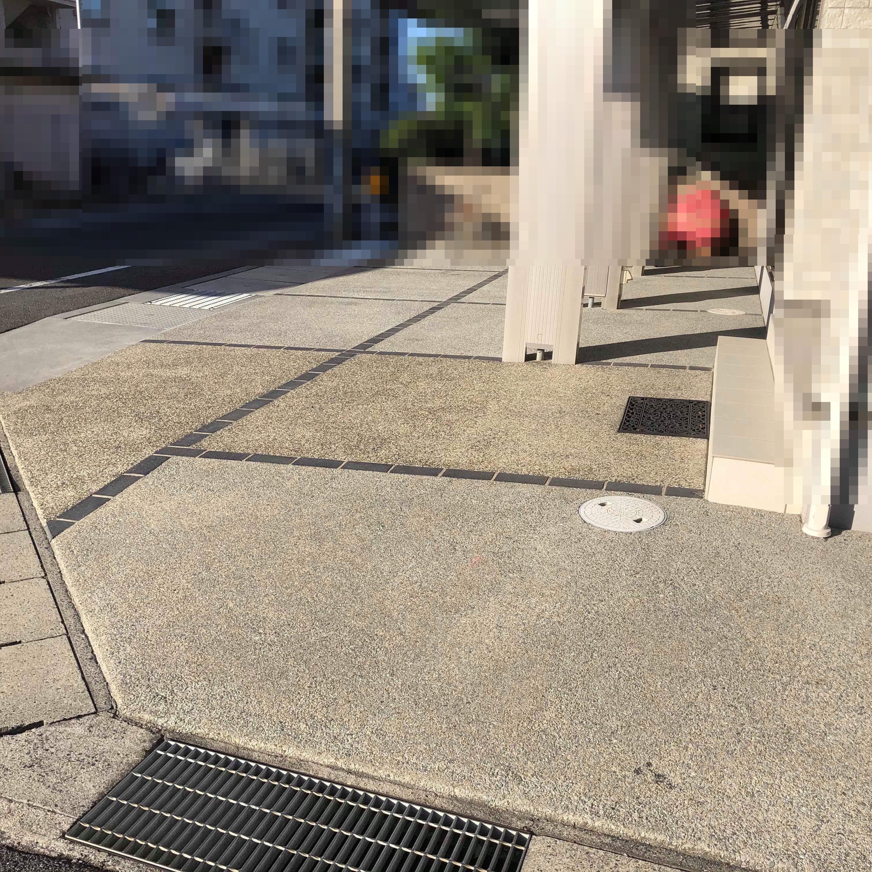 「あれ? 透水性コンクリート??」コンクリート洗い出し