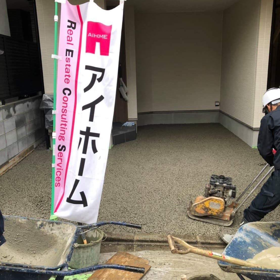 【東京】「これで帰って良いの?」「透水性コンクリート初出荷、無事完了しました!」アイホーム、MURATORE、三郷生コン