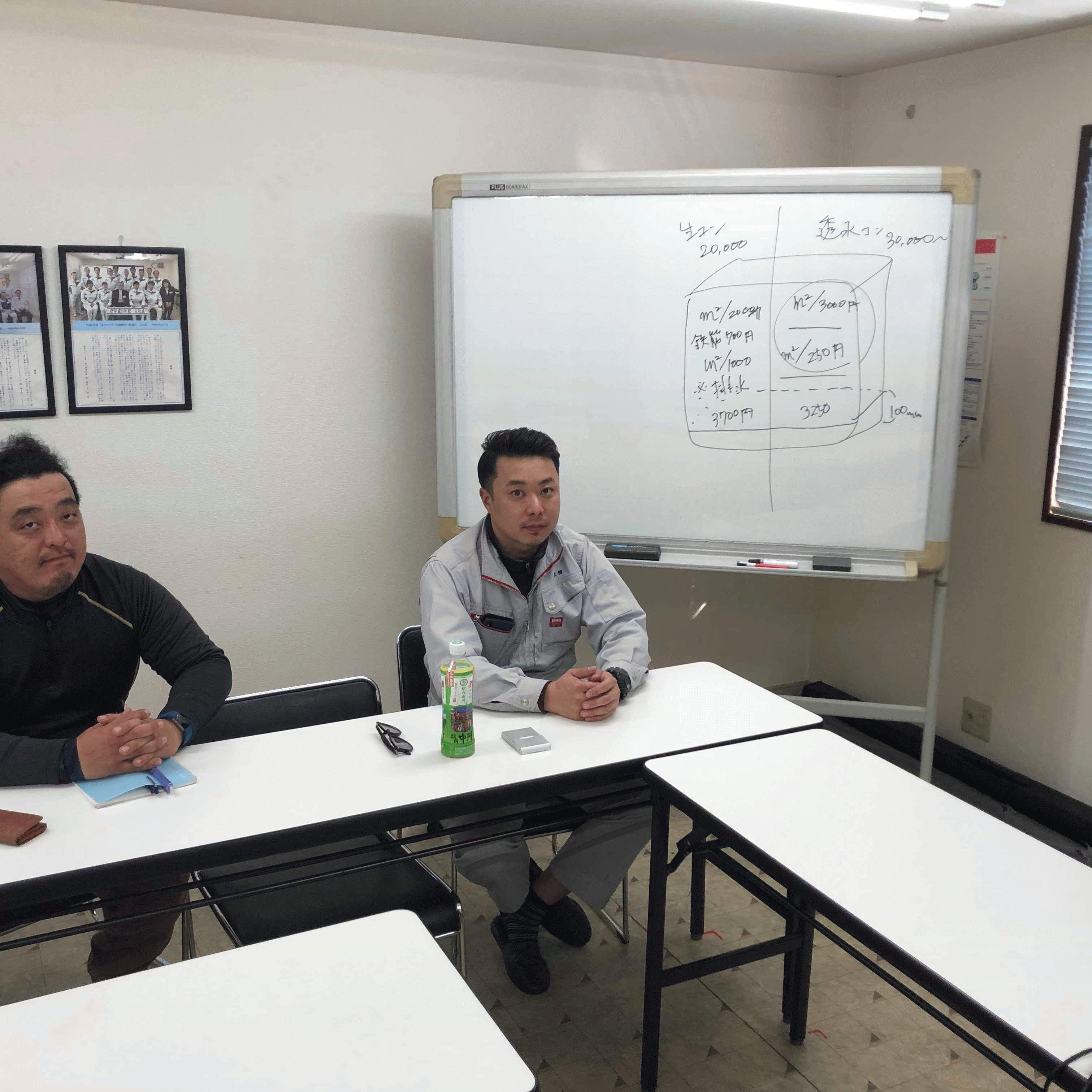 【福岡】「来て良かったです!」全国でプロ施工者・上級DIYer向けセミナー開催中