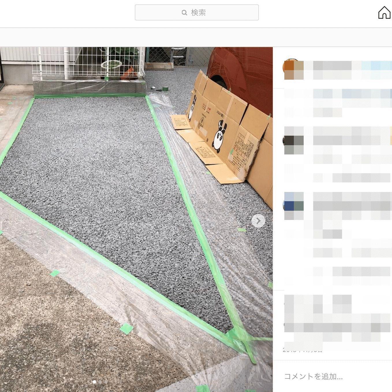 「コンクリート対応ラッカーで塗装」選べる土間コンクリート(Instagram紹介事例 #4)