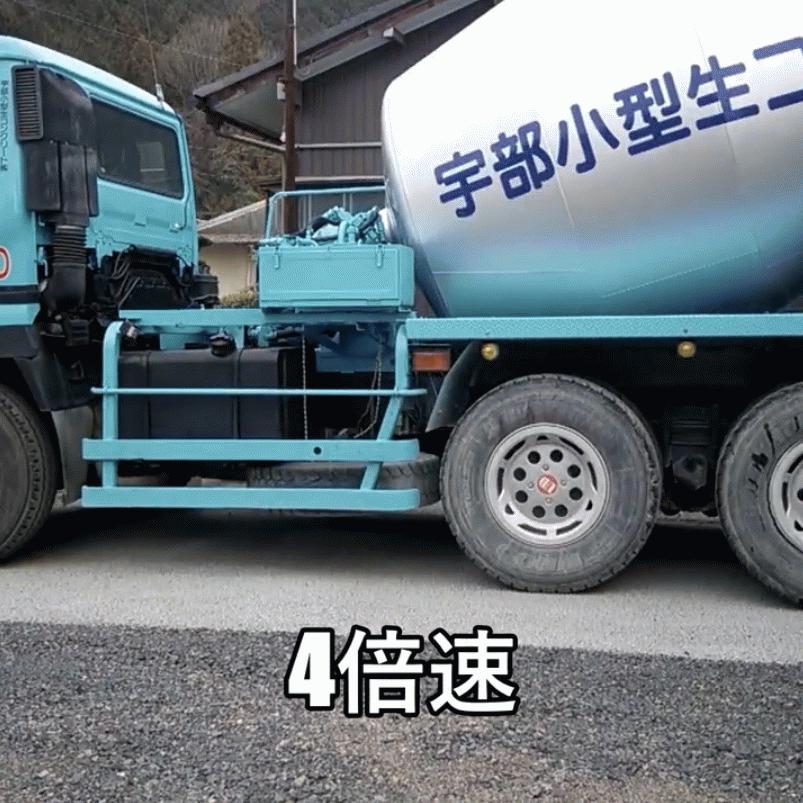 【岐阜】「ドライテック駐車場に10トン車を乗せてみた!」宇部小型生コン・Youtube・高橋功二