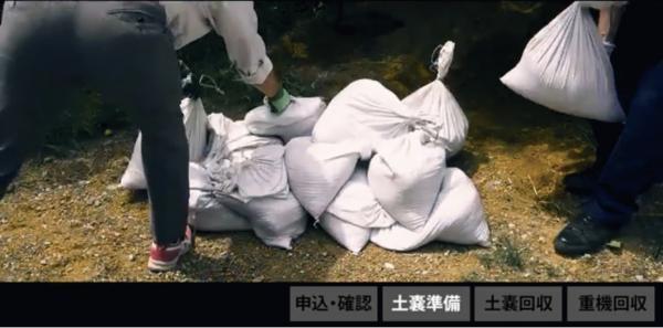 「お庭づくり《DIY》のダークホース【残土】の処分マニュアル動画」DANPOO・エクスショップ