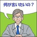 「㎥あたり5,260円」 結論ファースト・残コン・廃棄・解決