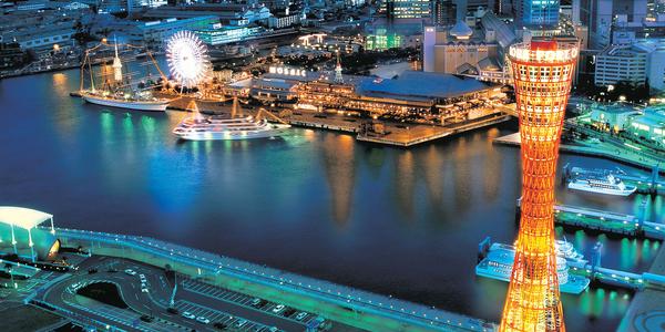 「残コンフェス in 神戸 環八の外へ」 残コン・技術・フォーラム