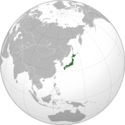 「日本中どこにでもある施設」 日本・特殊・異業種