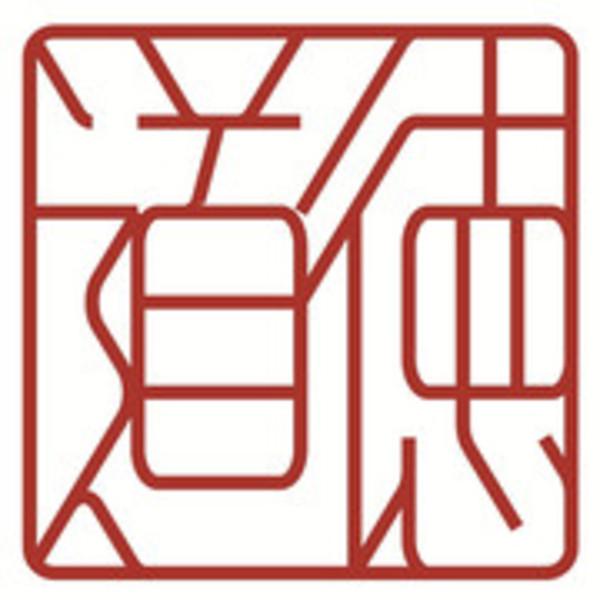 「モルタル0.5は1台残留する」 残コン・モレステ・コンプライアンス・産業廃棄物