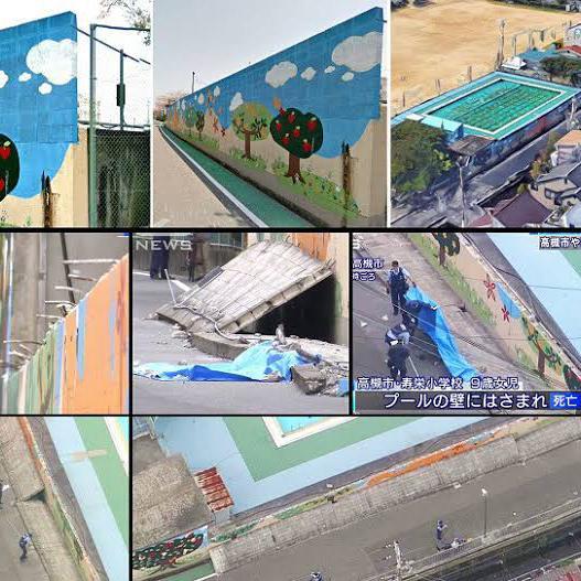 「ブロック塀ってどんなイメージ?」一般から見たブロック塀の実態(日本エクステリア学会)