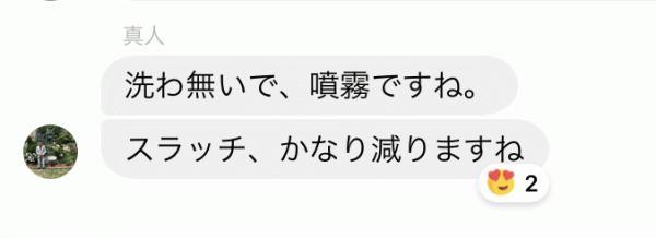 「続々と、新しいこと。」(週刊生コン 2019/11/04)