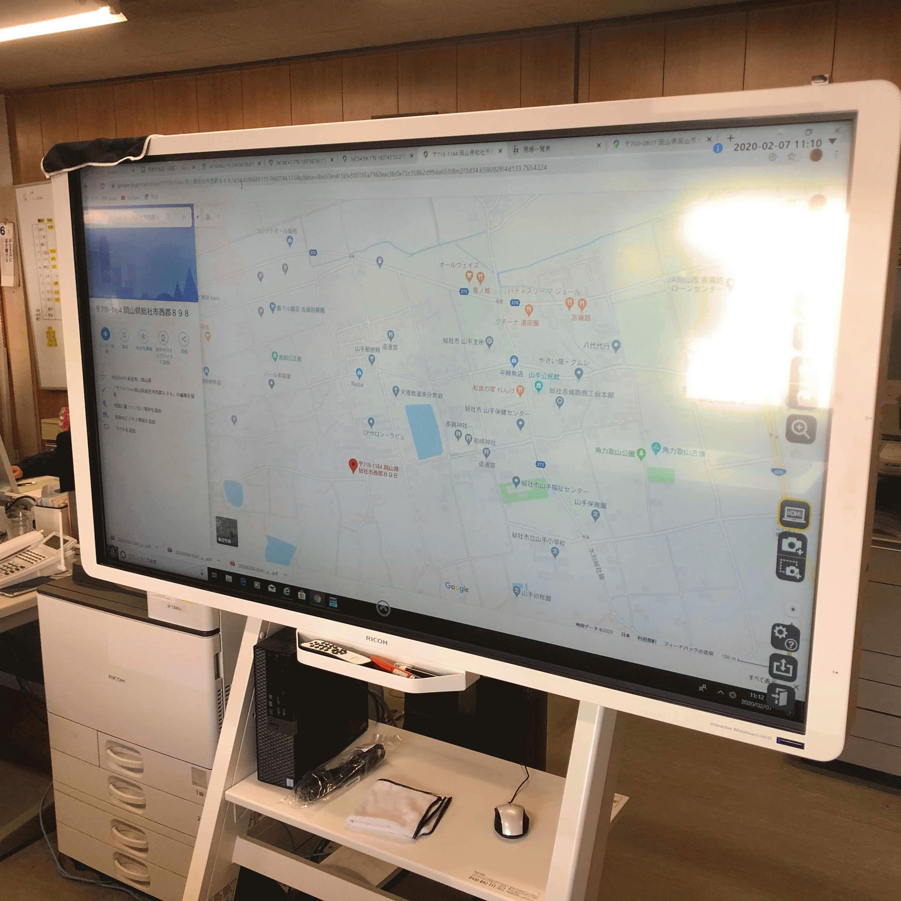 【岡山】「地図出し業務の効率化!」白石建設・コンカレント化