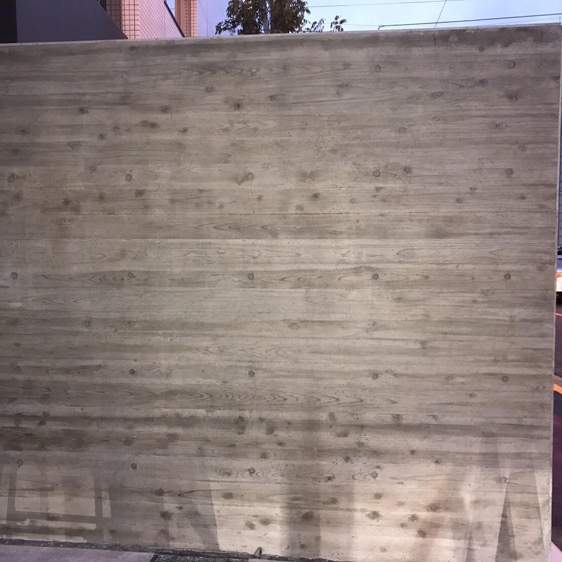 東京都コンクリート杉板模様エアあばた補修工事