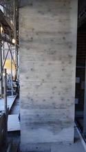 「コンクリートを通して人を幸せにする」 杉板・補修・色合わせ
