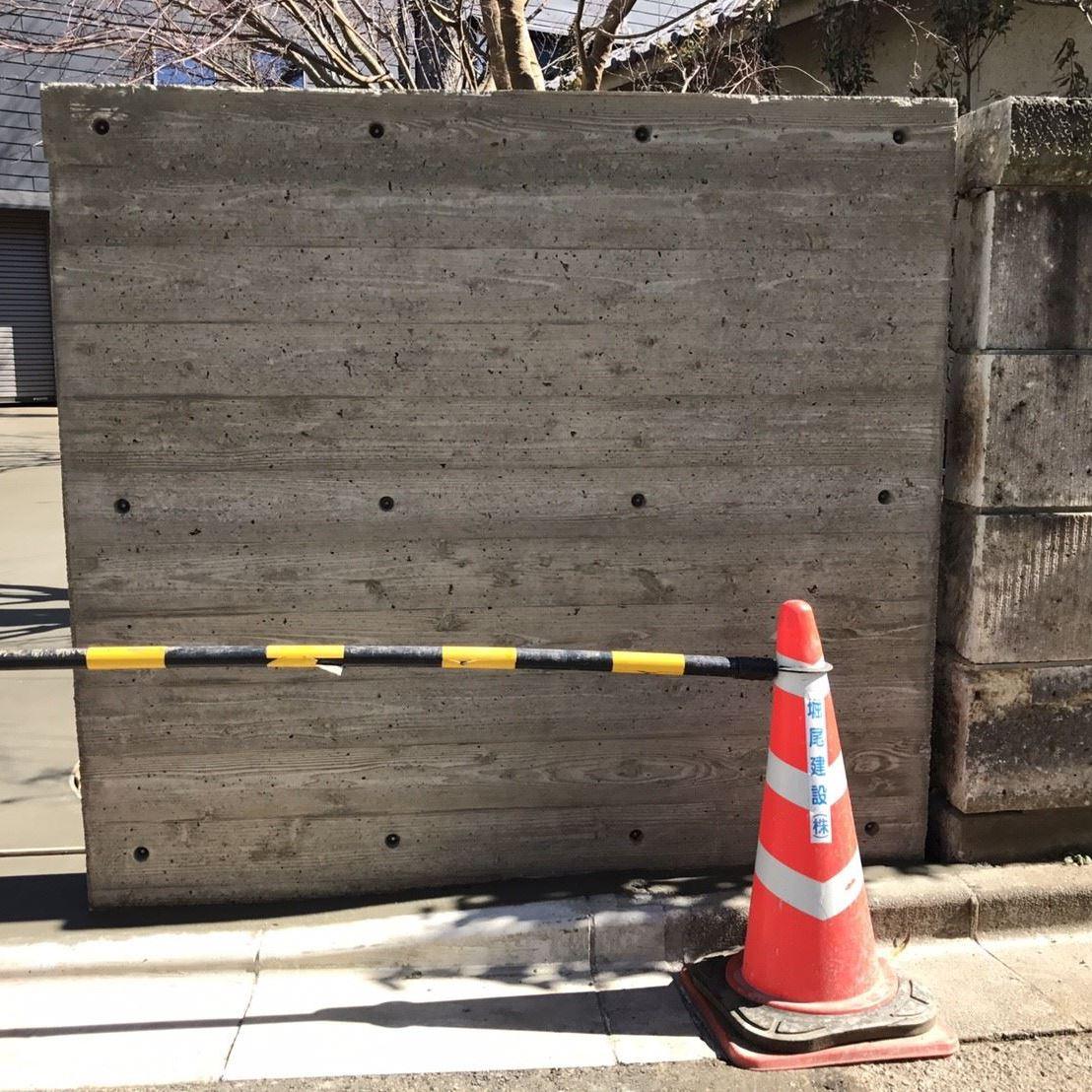埼玉県コンクリート打ち放し杉板模様エクステリア擁壁補修工事