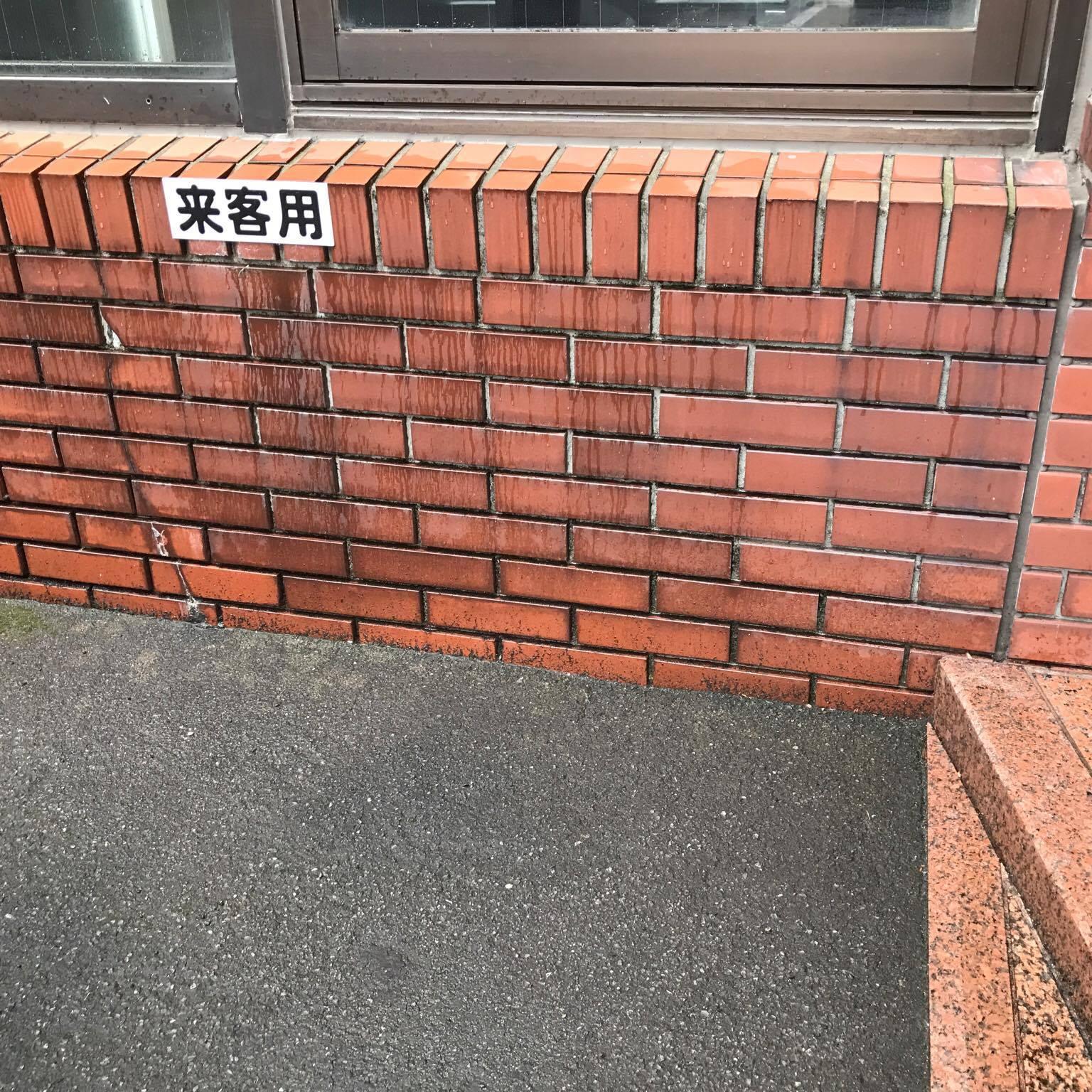 「コンクリートで不幸になる人をなくす」 漏水・止水・タイル・外壁・開口部