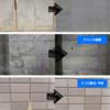 「生コン屋さんとコンクリート補修」 ジャンカ・ひび割れ・コールドジョイント・補修・色合わせ・打ち放し