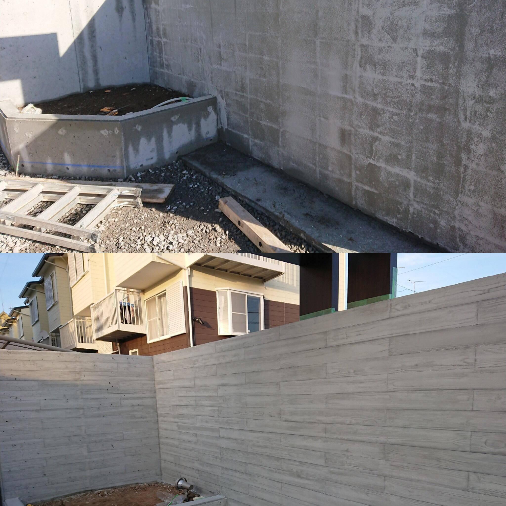 「打設するよりも描いた方が安全」 外構・擁壁・杉板・打ち放し・スペック・外構壁