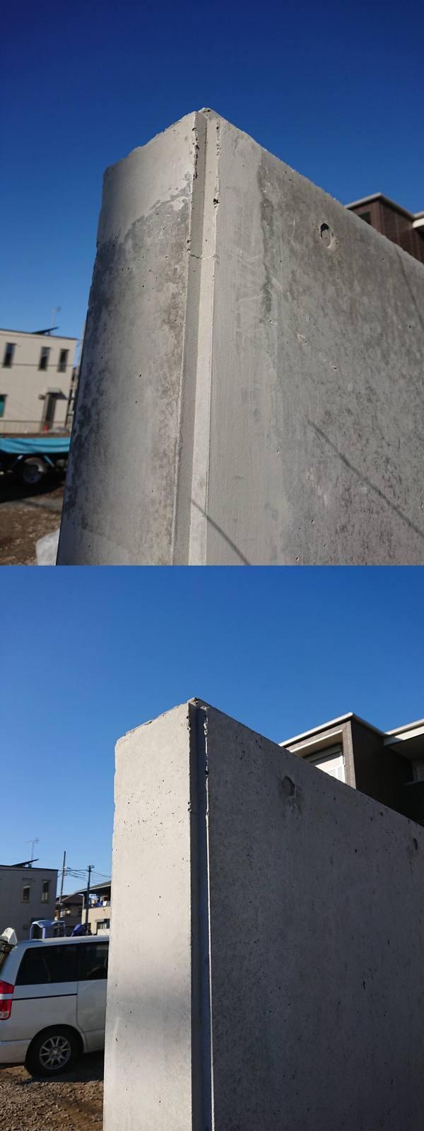 「施工能力を示すシンボル」 打ち放し・色合わせ・建材店・商社・擁壁・共同住宅・価格
