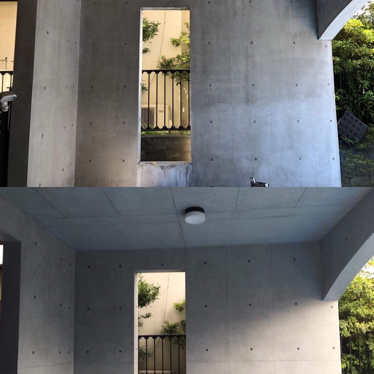 「許せない天井の色むら 打ち放しコンクリート色合わせ補修」