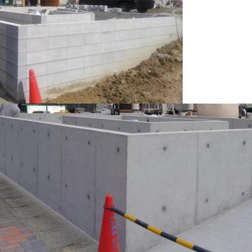 「打ち放し模様の外構に変わるだけで高級感が沸く|打ち放しブロック塀」