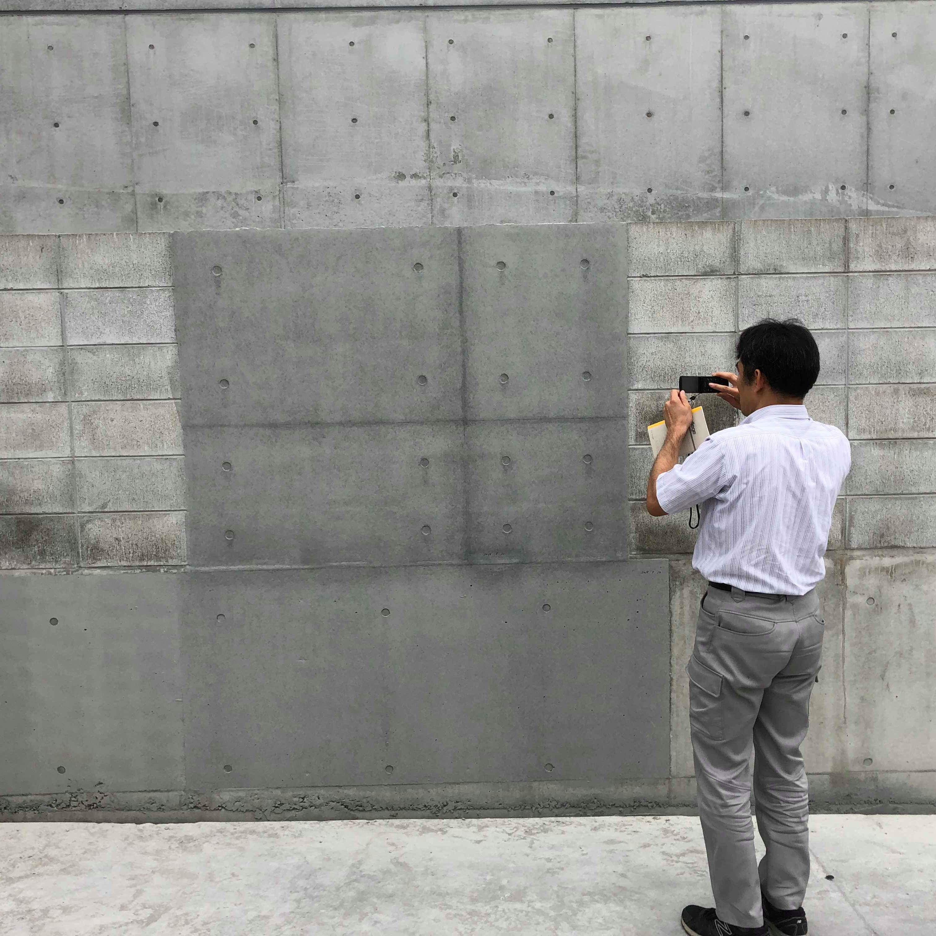 「命名!その名は、打ち放しブロック塀工法」