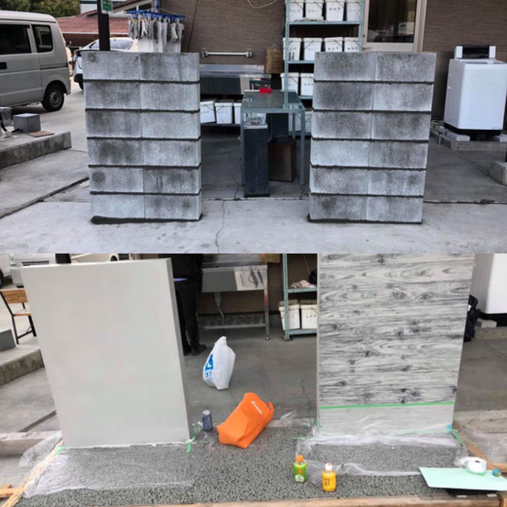 「【#デコブロ】デコレーションブロック塀の全て」