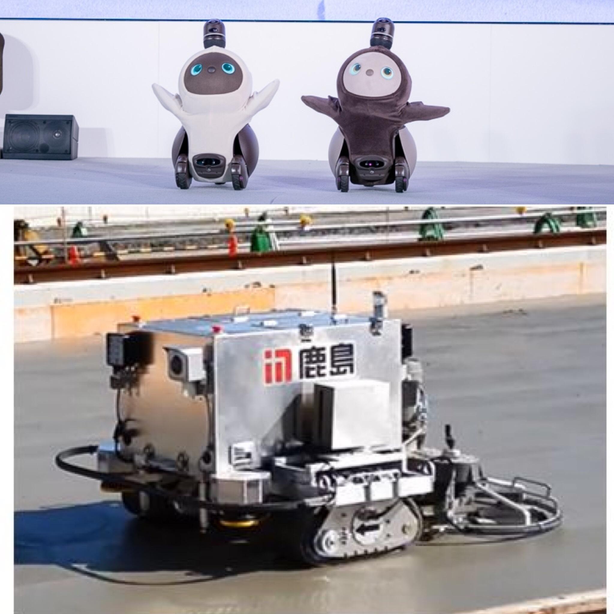 「【鹿島】と【#デコブロ】 の不思議な関係?『建設機械が可愛くちゃだめですか?!』」