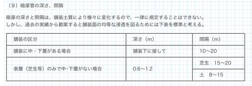 CE3FC54B-520F-49B2-8ED7-F24FA78E7D0E.jpeg