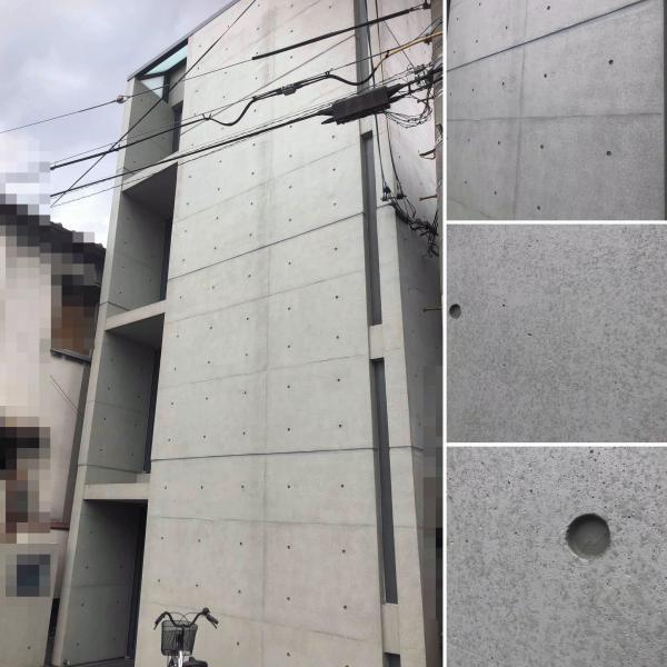 【大阪】「おしゃれ街角スナップ」打ち放しコンクリート解説