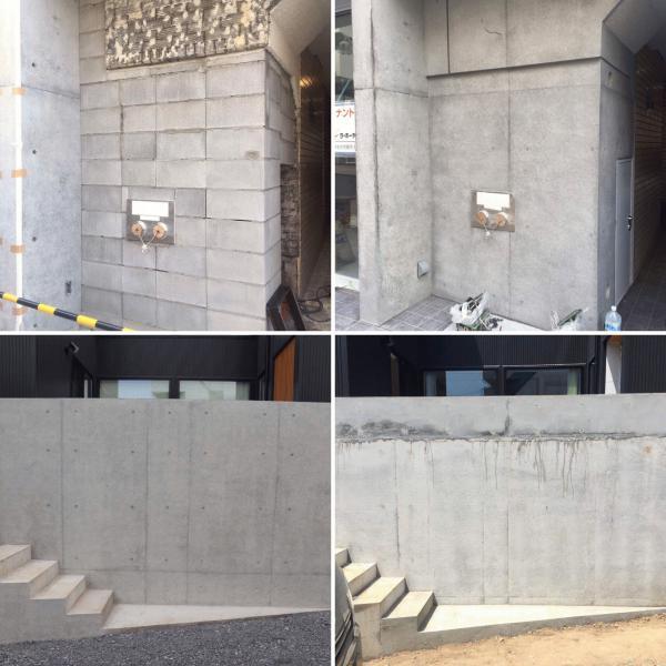 【打ち放しコンクリート】建設現場ではよくある【寸法】【形状】の変更にどのように対応するか?