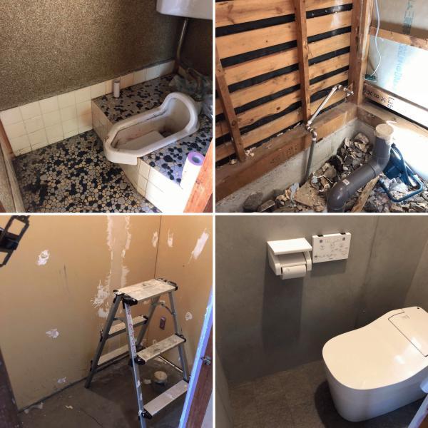 「たったの50,000円」憧れの打ち放しコンクリートを【DIY】で自宅のトイレに(リフォーム)