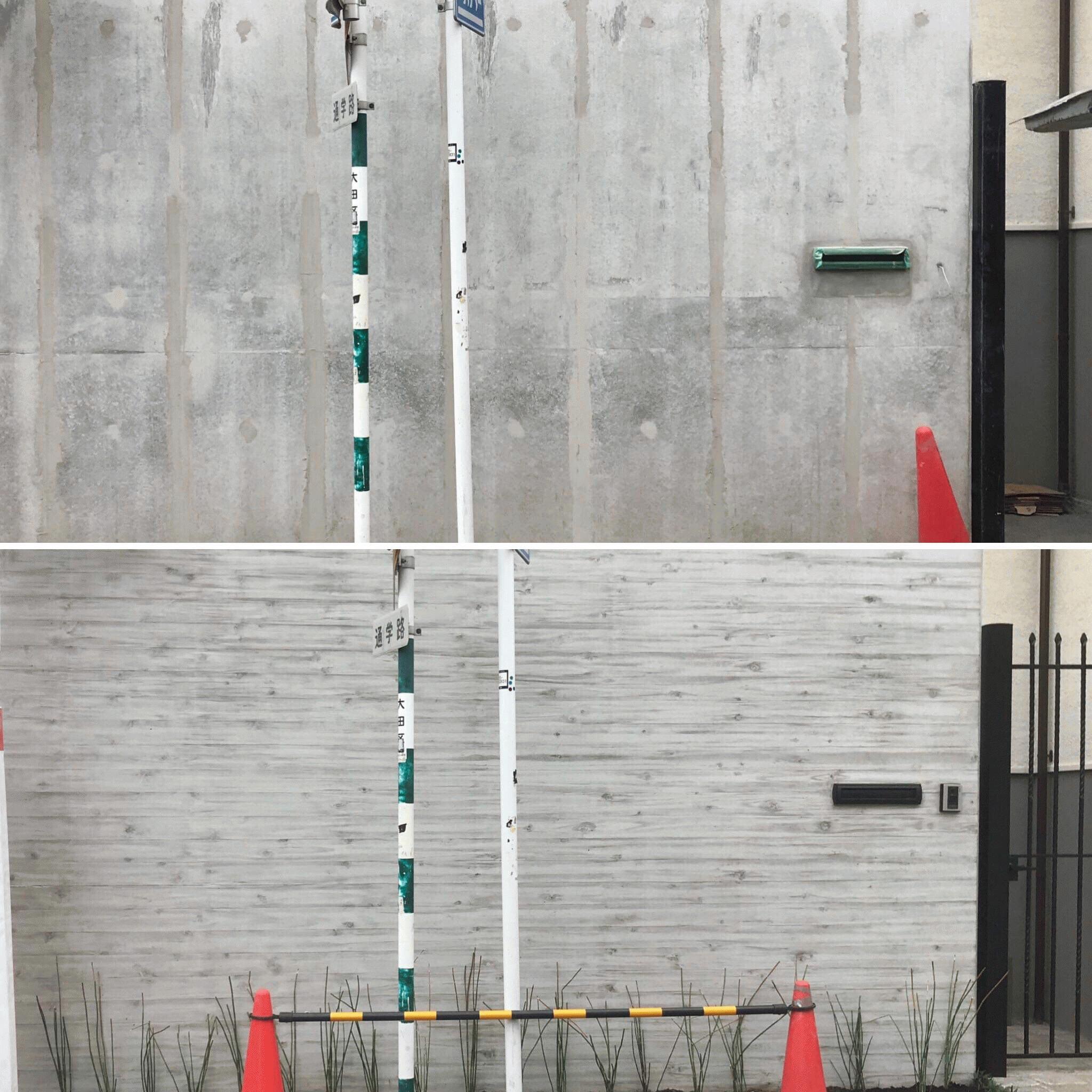 打ち放しペイントはコンクリートの長寿命化と再生で美しいサステナブル社会に貢献する