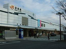 260px-JR_Numazu_Station.jpg