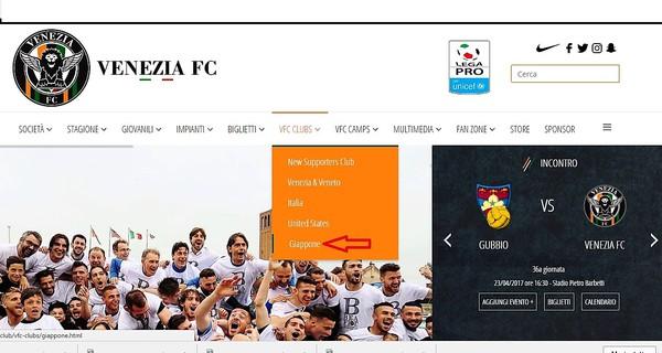 Venezia FC games LIVE in IZU! 伊豆半島で生放送!