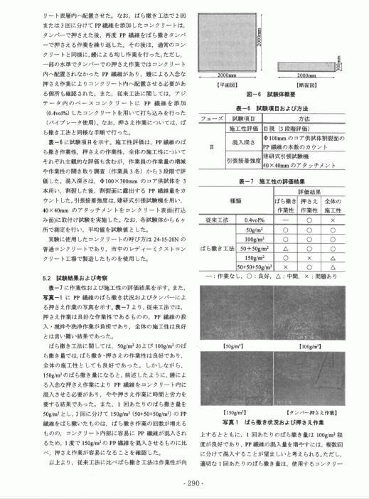 9F639ECC-068A-4DBD-8F44-AD3ABDB58CE0.jpeg