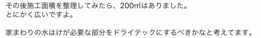 6EC4FB12-4DC8-447B-8B7B-E1271C0DD814.jpeg