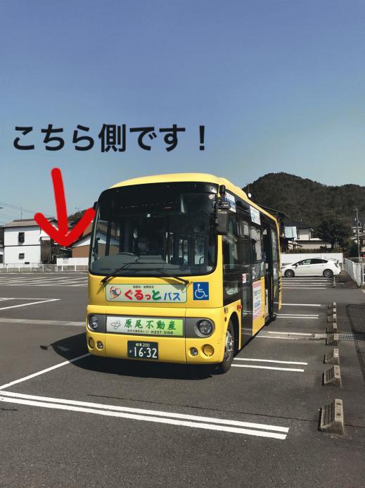 A8E214C4-B711-462D-8B99-481C5E35A846.jpeg