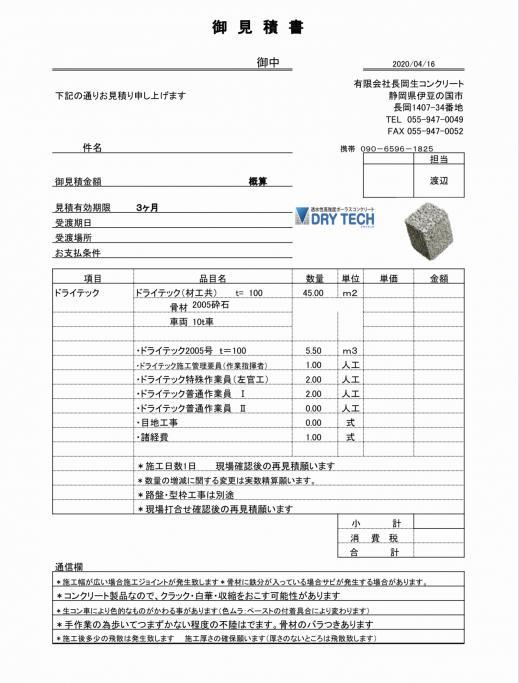 E2EFE26C-924F-481C-81B5-29846F1BC61E.jpeg