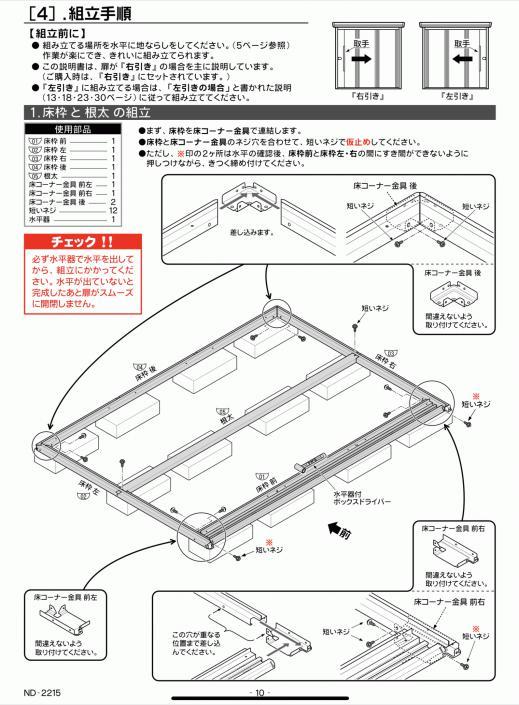 B5A6D148-88B1-4BDA-A0F0-E92E37B16DB5.jpeg