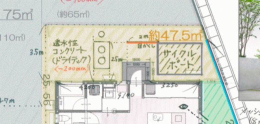 BF09E5F9-2D60-4A90-93AA-D1E3B03A57CF.png