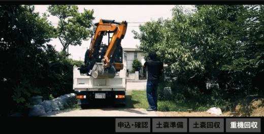 FB422A88-0440-4A3E-9FC3-80529A452103.jpeg